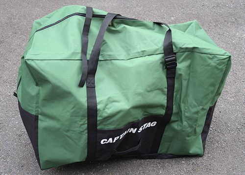 FoldingCycleCaptainStag62CarryBag