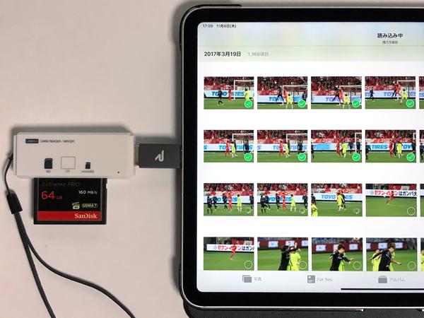 iPadPro2018USB-C05