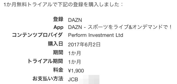 DAZNv2_16