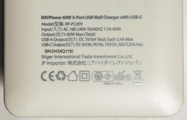 RAVPower_USBPDCharger06