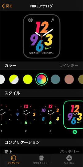 AppleWatchFaces202005_13