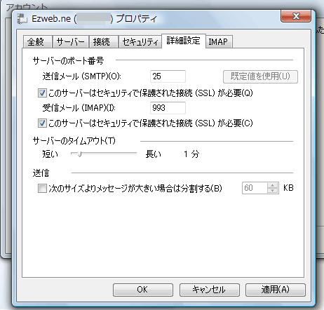 au_ezwebWinLiveMail14