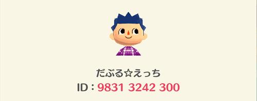PokeMori_ID