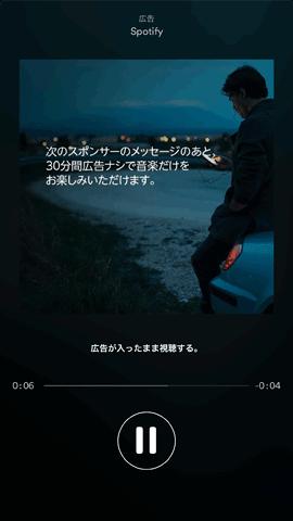 Spotify21