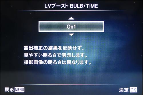 EM10M2_18LVboostOn1