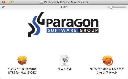 NTFSforMac_Seagate08