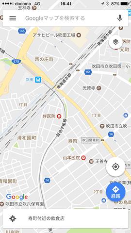 GoogleMaps201705Dnormal
