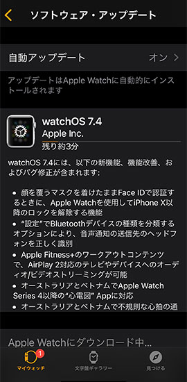 iOS14.5andwatchOS7.4_02
