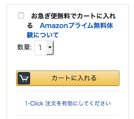 AmazonPrimeMonthly3