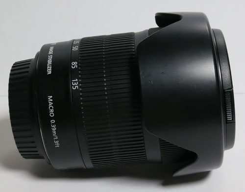 CanonFLensCap2NewType5old