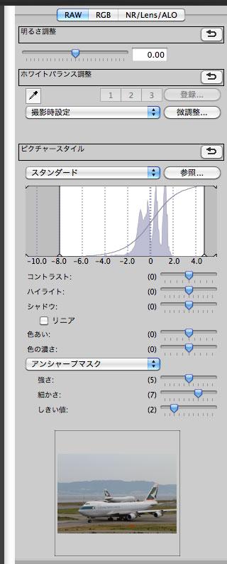 DPP392SelectScreen2