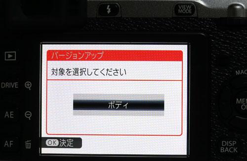 X-E1_FirmwareUpdate20130625_04