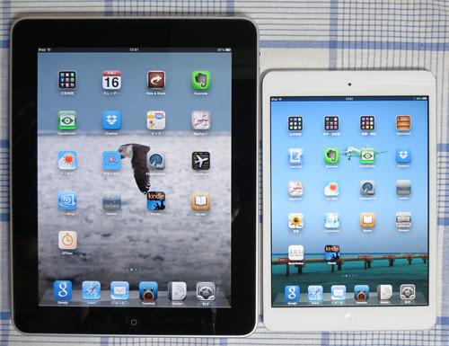iPad1st_and_mini1