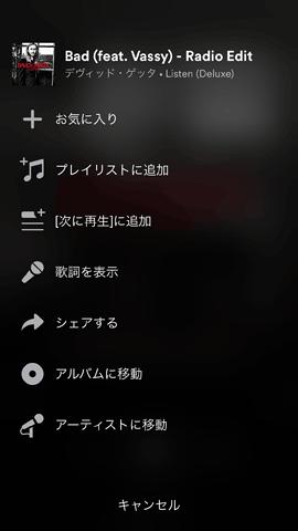 Spotify28