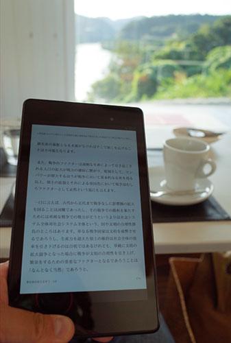 Nexus7_2013LTE51