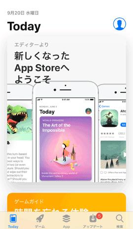 iOS11_7