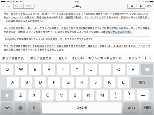 iPadAir20
