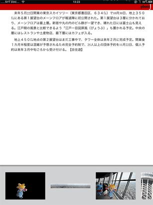 PhotoJ18TateYoko8Tate2