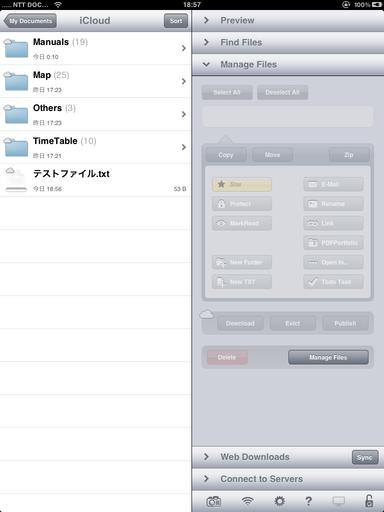 GoodReader_iCloud26_iPadSyncing1