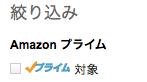 AmazonPrimeVideoListSample3