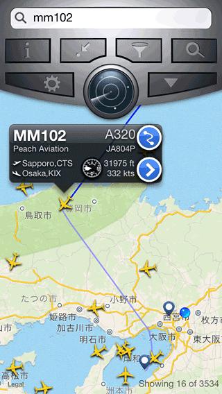 Flightrader24_08