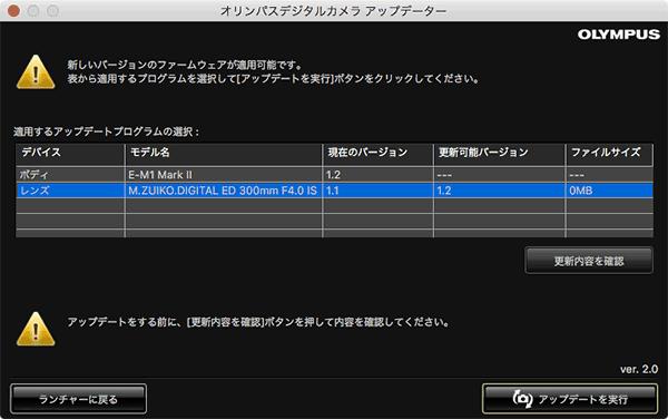 EM1M2_56