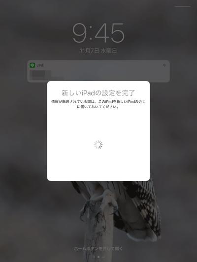 iPadPro2018_09