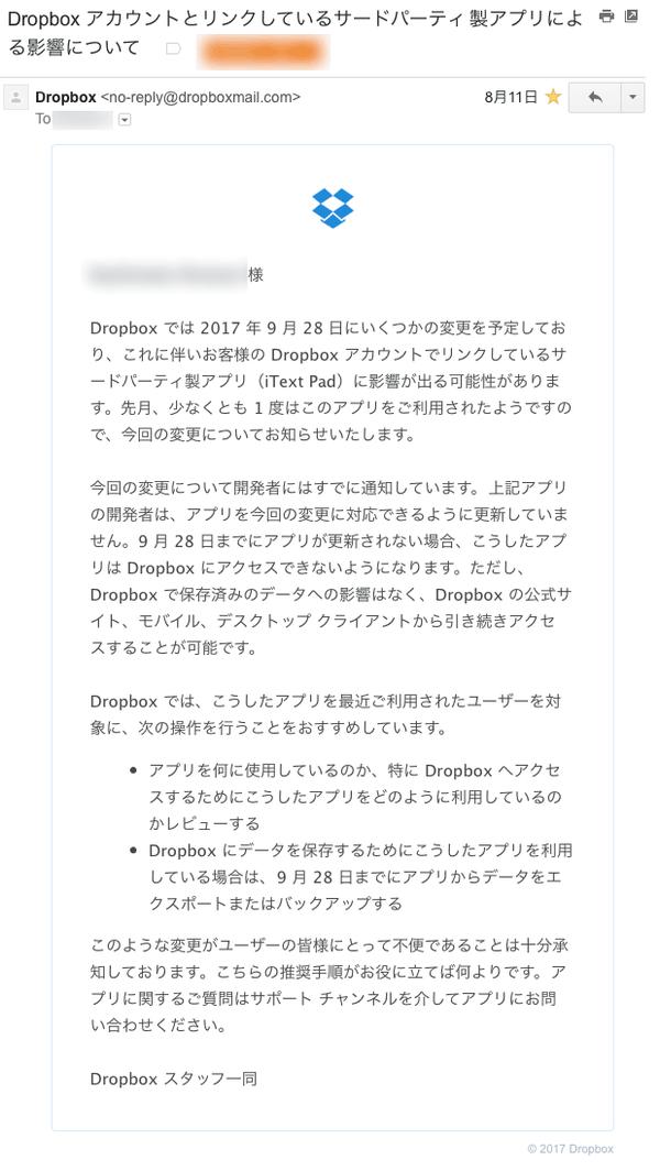 iTextPad2DropboxProblem