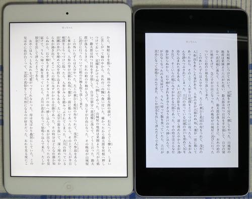 iPadmini_vs_Nexus7_15