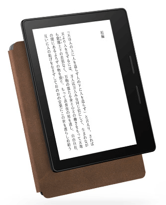 KindleOasis_Release1