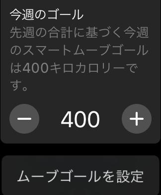 AppleWatch4Nike76