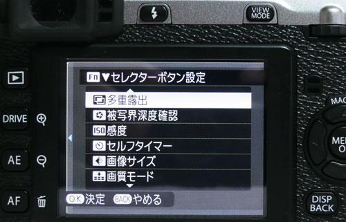 X-E1_FirmwareUpdate20130625_11