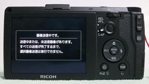 NewGR60