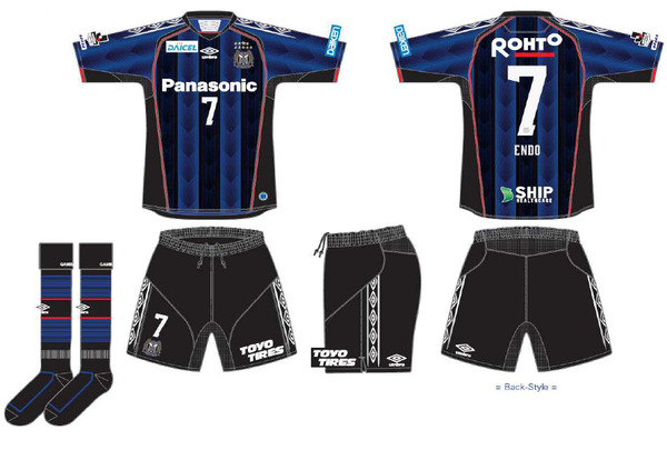 GambaOsaka2018Uniform1