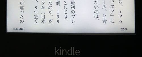 Kindle_Paperwhite44