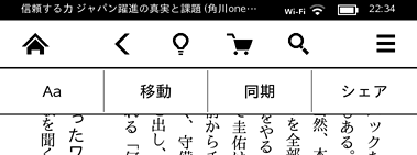 Kindle_Paperwhite27