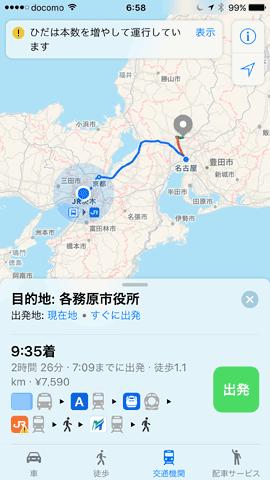 iOS10_1O2