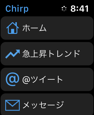 AppleWatch_5Apps01Chrip1