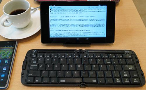 Nexus7_2013LTE16atCafe3