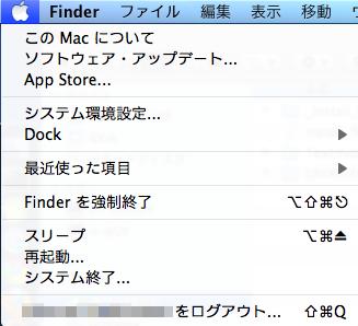 MacAppStore14
