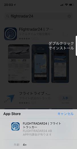 iPhoneX34