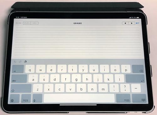 iPadPro2018_1stCase09