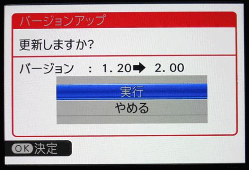 X-E2_Ver.2_03