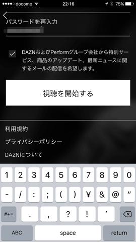 DAZNv2_04
