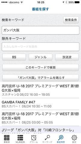TVGuideApp29