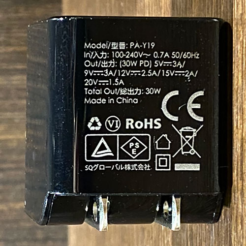 AUKEY_USB-C30WPowerSupply3