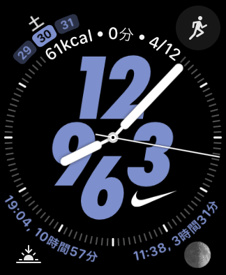 AppleWatchFaces202005_02