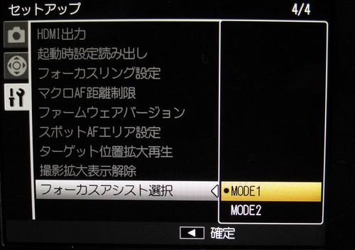 GXR_Update140_02