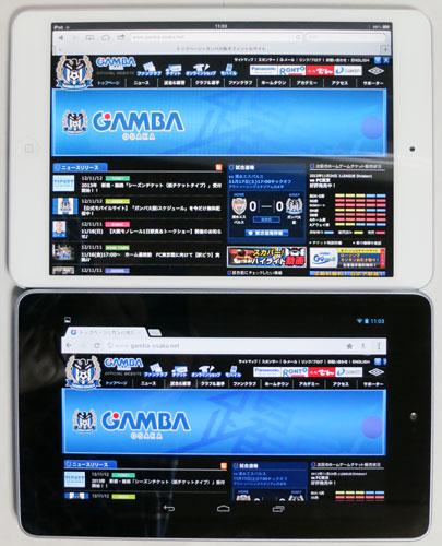iPadmini_vs_Nexus7_08