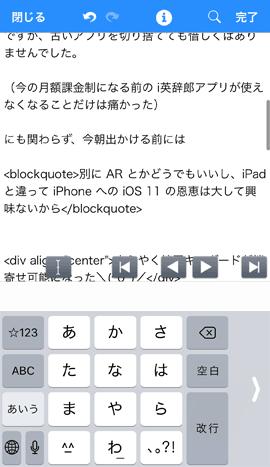 iOS11_2